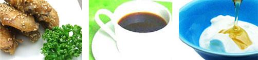 チキンコーヒーヨーグルト