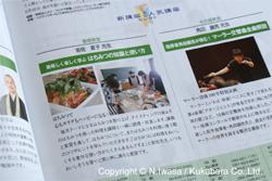 NHK文化センター「メンバーズ倶楽部」1a