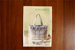 NHK文化センター「メンバーズ倶楽部」2a
